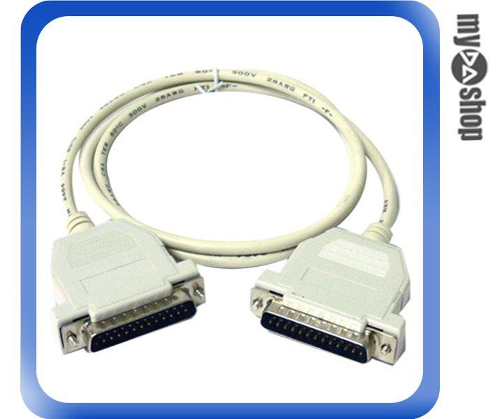 《DA量販店A》電腦 印表機 共享線 傳輸線 連結線 線材 長約1M(公尺) 25-pin (12-042)