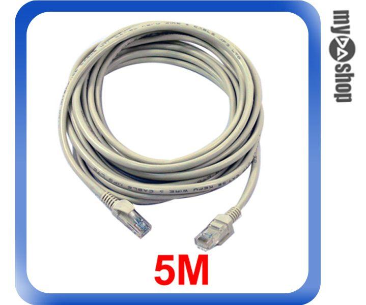 《DA量販店A》全新 高優質 5米 Cat 5e UTP 網路線 8芯 RJ45水晶頭 一體成型 (12-066)