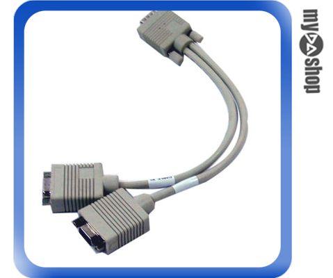 《DA量販店A》全新 VGA線 1公轉2母 訊號線 螢幕延長線 傳輸線 線材 (12-088)