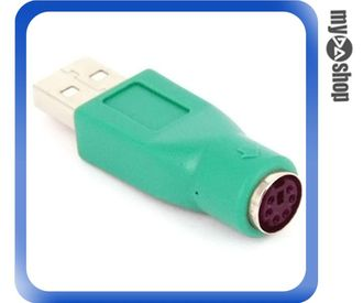 《DA量販店A》電腦線材 週邊專用 PS/2 母頭 轉 USB 公頭 轉接頭 (12-157)