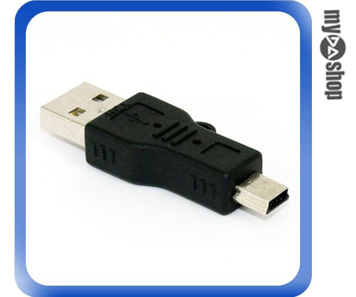《DA量販店A》電腦線材 週邊專用 USB 轉 MINI USB M/M 公對公 轉接頭 (12-159)