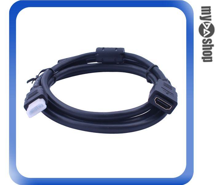 《DA量販店E》HDMI 專用訊號線 公/母 延長線 適用PS3、XBOX360 1.5米 1.5m (12-361)