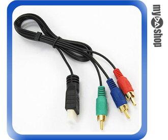 《DA量販店A》鍍金接頭 HDMI 轉 RCA 色差 轉接線/影像傳輸線 (12-369)