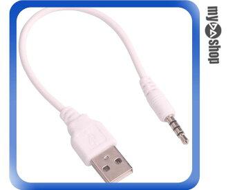 《DA量販店》全新 USB 轉 3.5mm ipod 充電 傳輸 接頭 傳輸線 (12-465)