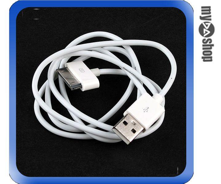 《DA量販店》Apple 蘋果 IPAD iPhone USB 數據線 傳輸線 周邊 週邊 配件 (12-594)