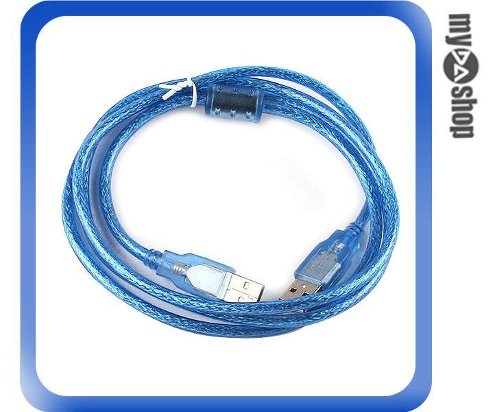 《DA量販店》全新 1.5米 USB 2.0 高速 延長線 公 轉 公 USB 加長線 (12-634)