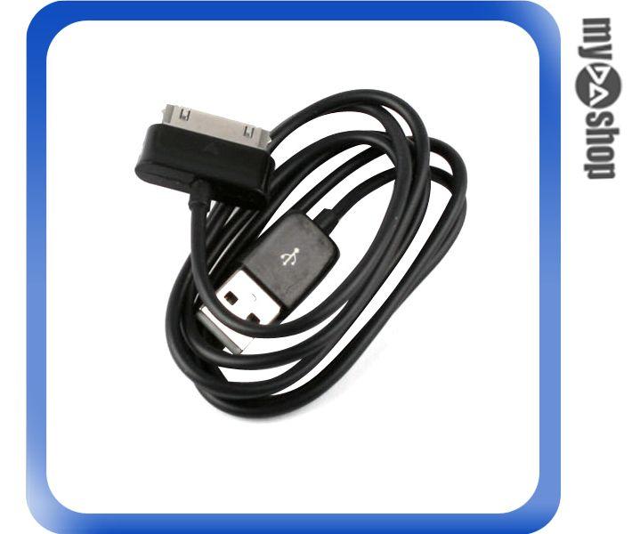 《DA量販店》全新 SAMSUNG 三星 Galaxy Tab P1000 專用 USB 數據線 傳輸線 (12-659)