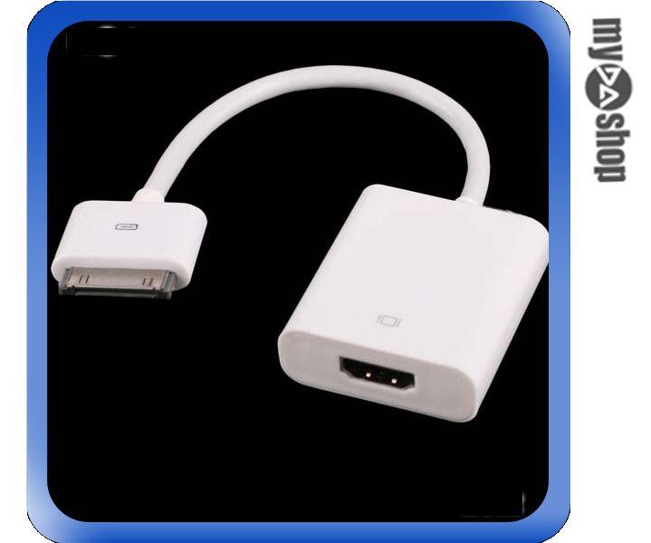 《3C任選三件9折》全新 APPLE 蘋果 iphone 4 ipad 2 轉 HDMI 轉接線 傳輸線 週邊 (12-754)