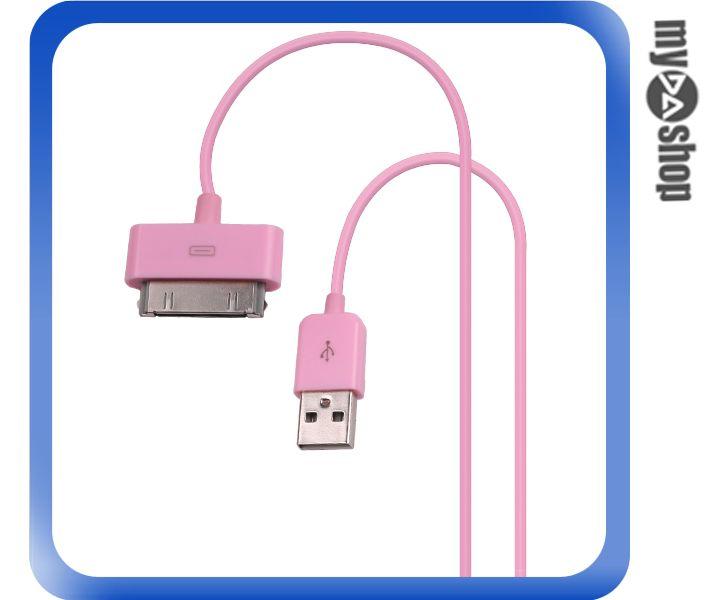 《DA量販店》蘋果 Apple iphone 3G 4 4s ipad ipad2 ipod 充電 傳輸線 粉色 (12-794)