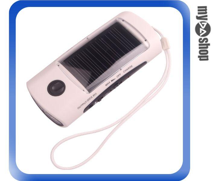 《DA量販店》 太陽能 手機充電 FM廣播 4LED手電筒 夜間照明  17-776