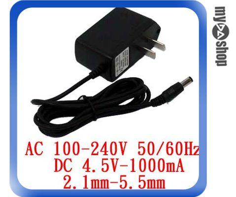 《DA量販店F》電子式 AC 110~240V to DC 4.5V 1000mA 內徑2.1 外徑5.5 變壓器(19-009)
