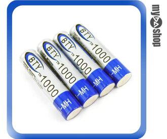 《DA量販店》1.2V 1000mAh 4號 Ni/MH 鎳氫充電電池 4顆入(19-040)