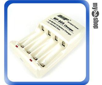 《DA量販店F》Multiple power 3號/4號 NI-MH/NI-CD 專用 快速 電池充電器 (19-111)