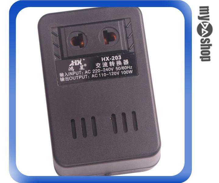 《DA量販店》全新 100W 220V轉110V AC交流電轉換 轉換器/轉換插頭/變壓器(19-193)