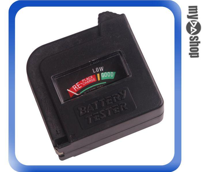《DA量販店》全新 多功能 電池 測電器 BT-860 測電器-夾即測 (19-218)