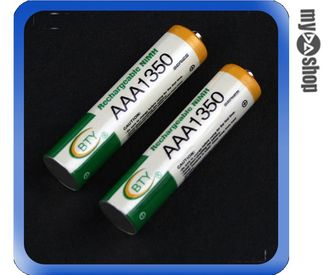 《DA量販店》全新 大容量 2入 1.2V 1350mAh 4號 Ni/MH 鎳氫充電電池 綠黃配色(19-280)