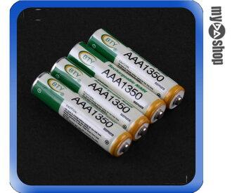 《DA量販店》全新 大容量 4入 1.2V 1350mAh 4號 Ni/MH 鎳氫充電電池 綠黃配色(19-298)