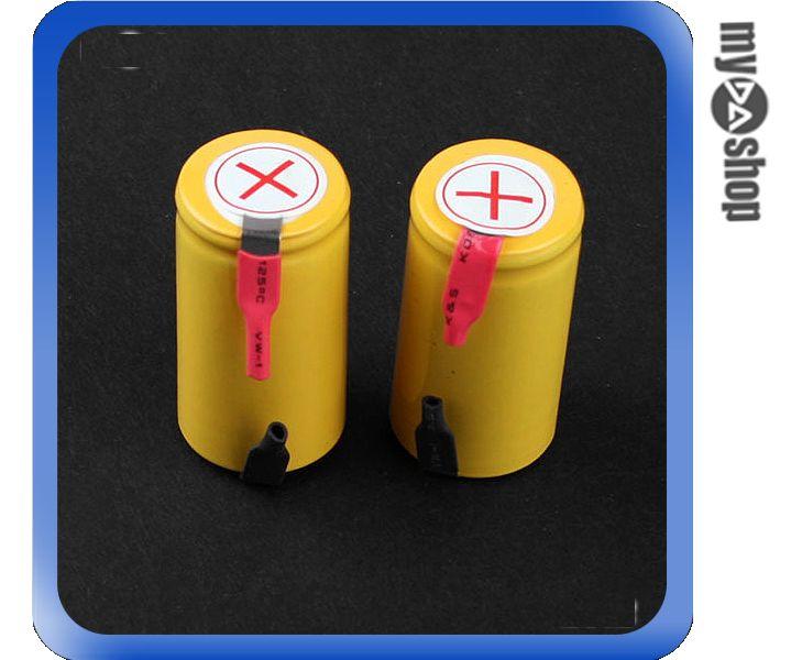 《DA量販店》SC 3500mAh 1.2V 鎳氫充電 電池 (19-407)
