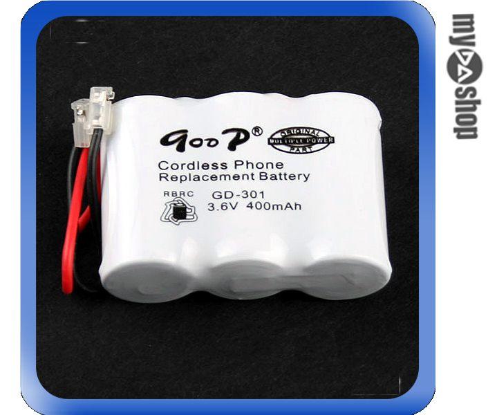《DA量販店》充電 鋰電池 900P GD-301 3.6V 400 MA (19-414)