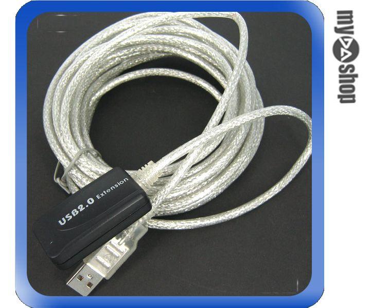 《DA量販店A》 USB 2.0 高速 5米 延長線 訊號放大線 免驅動 隨插即用 FE1.1 (20-1046)
