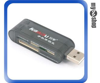 《DA量販店A》SDHC/SD/MS/MS Pro Duo/T-Flash USB2.0 多功能讀卡機 (20-1084)