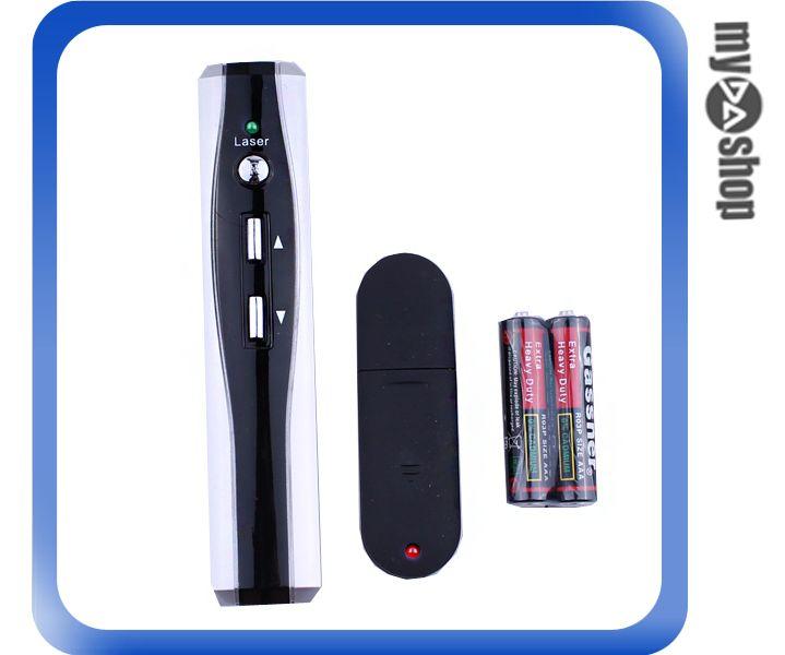 《DA量販店A》全新 紅光雷射筆 USB 自動翻頁 簡報器 適用 簡報教學 附皮套 (20-1268)
