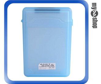 《DA量販店》全新 水藍 防塵/防潮濕/防震/防靜電 3.5吋 硬碟 收納盒 保護盒(20-1534)