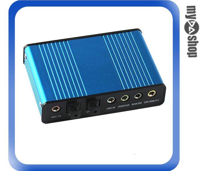 ~DA量販店~電腦 PC USB 外置 6聲道 音頻聲卡 音效卡 ^(20~1930^)