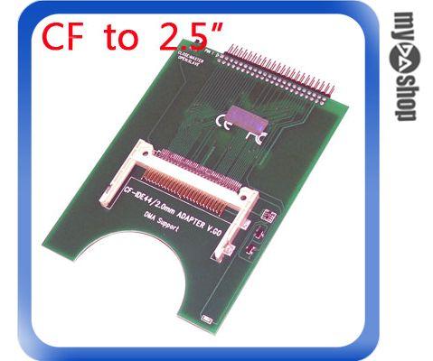 ~DA量販店A~PC CF 轉 2.5吋 44pin IDE 直式 轉換卡 CF卡槽 44