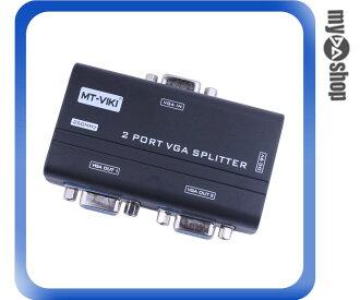 《DA量販店A》VGA Video Splitter 1對2 螢幕 250MHz 分接器/分配器/分頻器 (20-588)