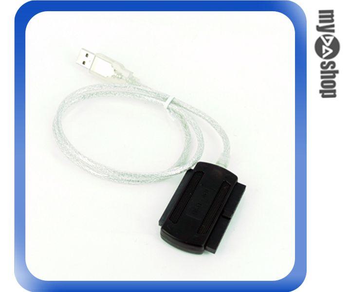 《DA量販店A》全新 USB2.0 轉 IDE 雙界面 3.5/2.5吋 40/44pin 用於 PC/NB硬碟(20-623)