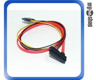 《DA量販店A》全新 SATA 7+15P M to F 公轉母 數據線 電腦排線 傳輸線 延長線(20-867)