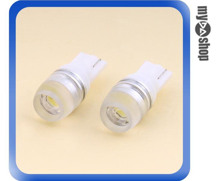 ~DA量販店~高亮度 T10型 12V 1W 超亮白光 側燈 角燈 牌照登 方向燈 室內燈