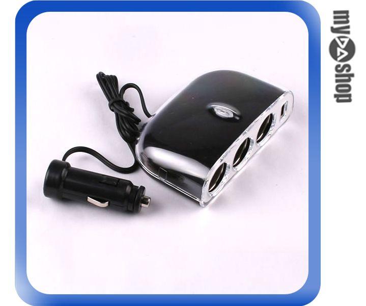 《DA量販店H》全新 車用充電 一轉三 點煙擴充器 含USB插座 適合 USB 充電 (21-449)