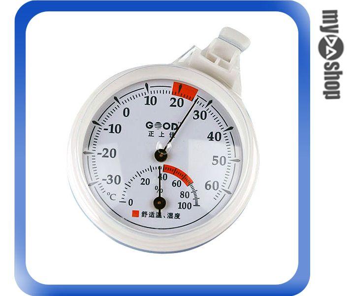 《DA量販店E》全新 懸掛式 圓形 清楚字體 室內溫濕度計 (22-019)