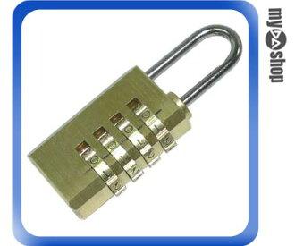 《DA量販店G》四位數字 金屬旋轉密碼鎖 安全/防盜 化妝箱/公事包/旅行箱/鎖鏈(22-066)
