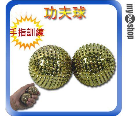 《運動用品任選兩件88折》全新 運動健身器材 功夫球 磁性 有按摩顆粒 手指訓練 使用簡單(22-210)