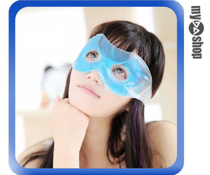 《DA量販店G》全新款 冷熱敷兩用 眼膜 面膜 可清洗 可重複使用 (22-544)