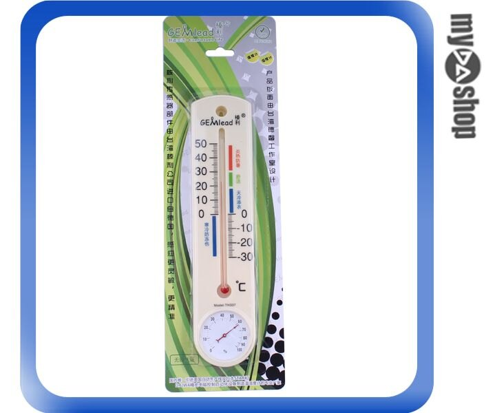 《DA量販店G》全新 壁掛式 酒精 溫度計 -30~50 溼度計 0~100% 溫溼度計 (22-548)