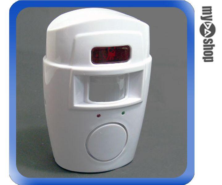 《DA量販店B》無線 電子遙控式 105DB 高分貝 電子感應式 紅外線警報器 (22-841)