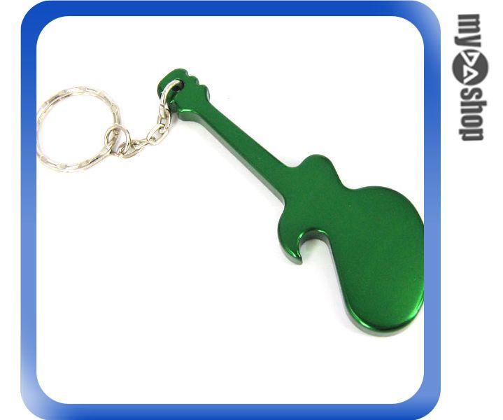 《DA量販店B》全新 鋁合金 開罐器 吉他造型 個性鑰匙圈 (22-937)