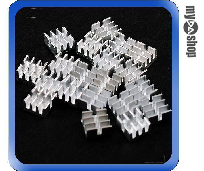 《DA量販店》全新 顆粒 顯示卡專用 全鋁 MOS 散熱片 散熱貼片 週邊 周邊 20入(23-336)
