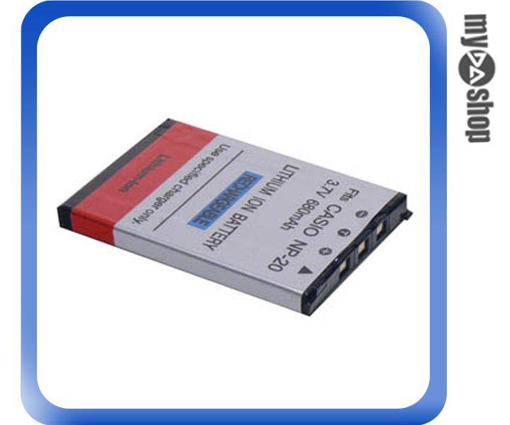 ~DA量販店F~CASIO NP~20 鋰電池 680mAh EXILIM EX~S500