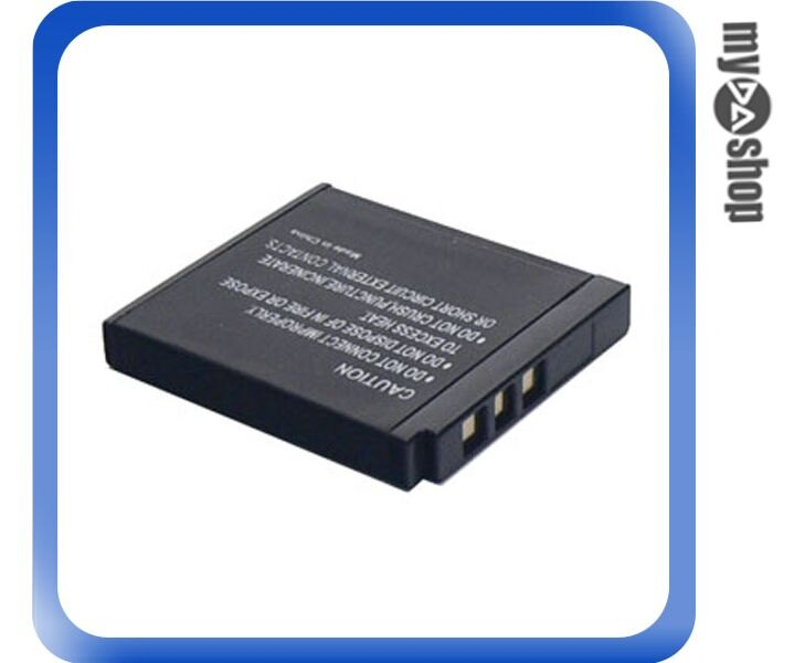 《DA量販店F》KODAK KLIC-7001 鋰電池 720mAh EasyShare V550/V570 數位相機(25-040)
