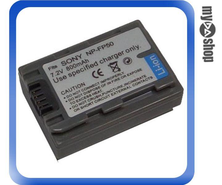 ~DA量販店F~SONY NP~FP50  NP~FP30 鋰電池 800mAh Info