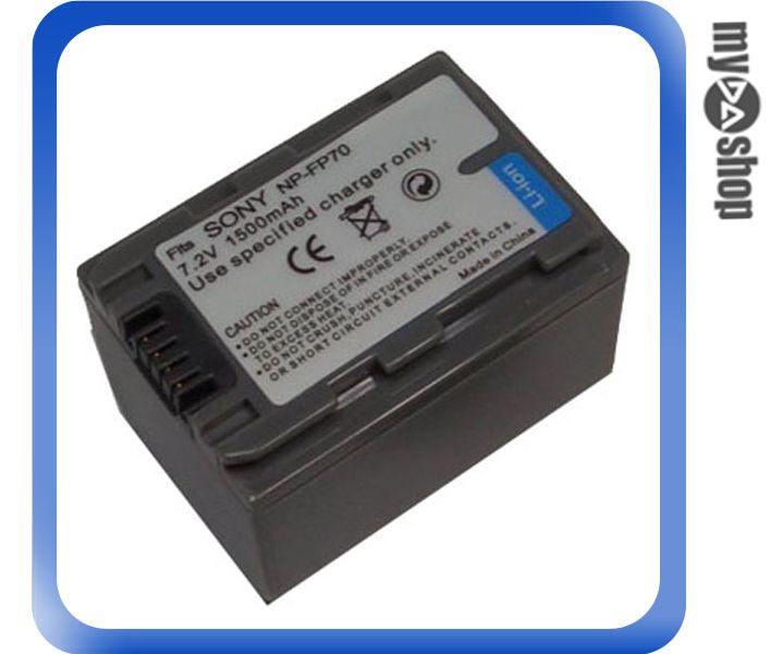 《DA量販店F》SONY NP-FP70/NP-FP71 鋰電池 1500mAh 適用InfoLithium P 系列(25-054)