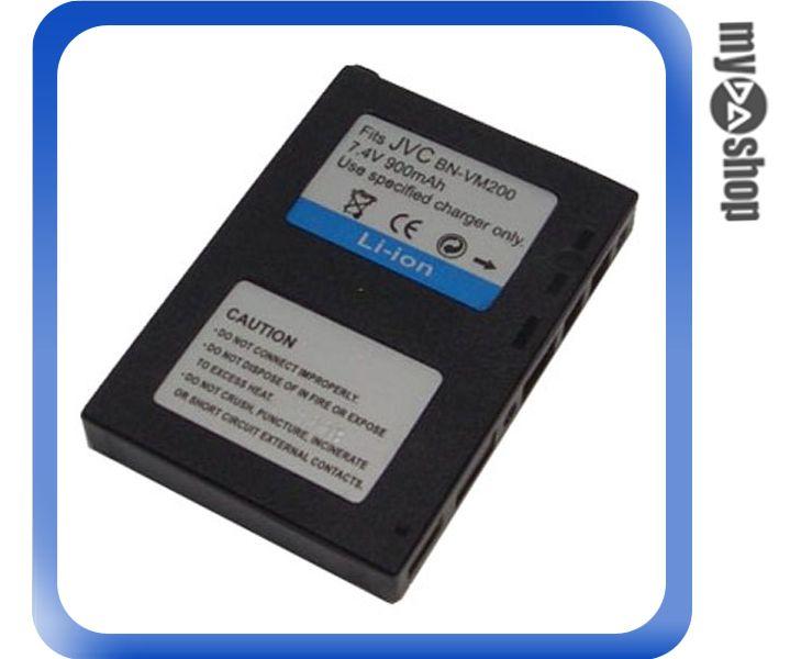 ~DA量販店F~JVC BN~VM200 鋰電池 900mAh GZ~MC100 GZ~M
