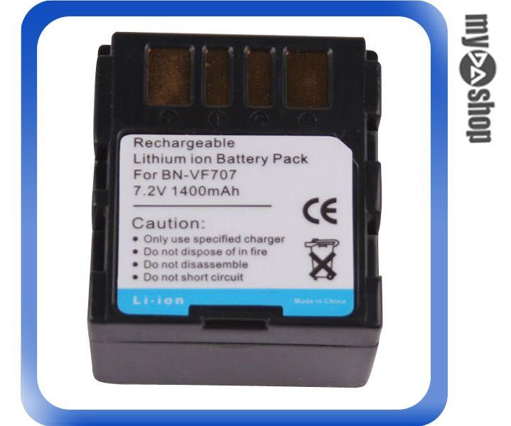 ~DA量販店F~JVC BN~VF707U 鋰電池1400mAh  GR~DF  GZ~M