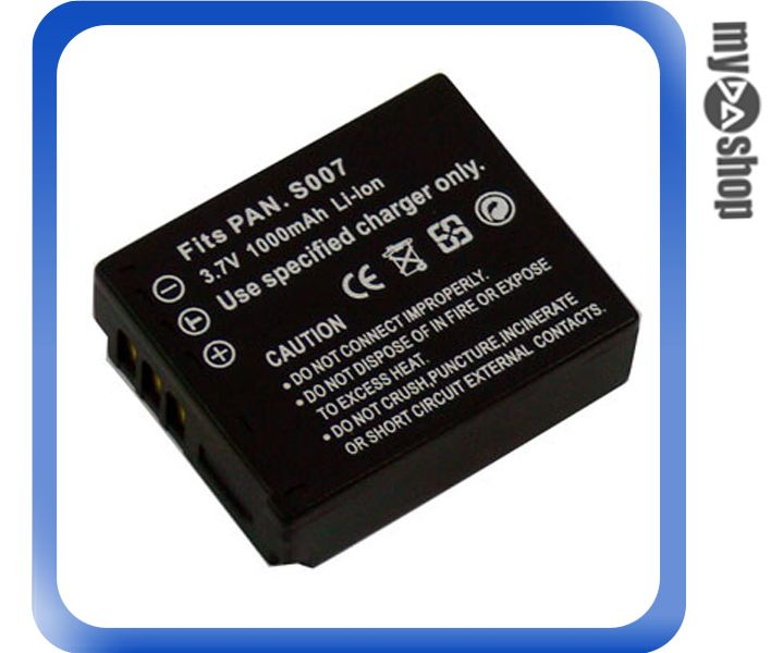 《DA量販店F》Panasonic S007E/CGA-S007/CGA-S007A/1B 系列 1000mAh 鋰電池(25-126)
