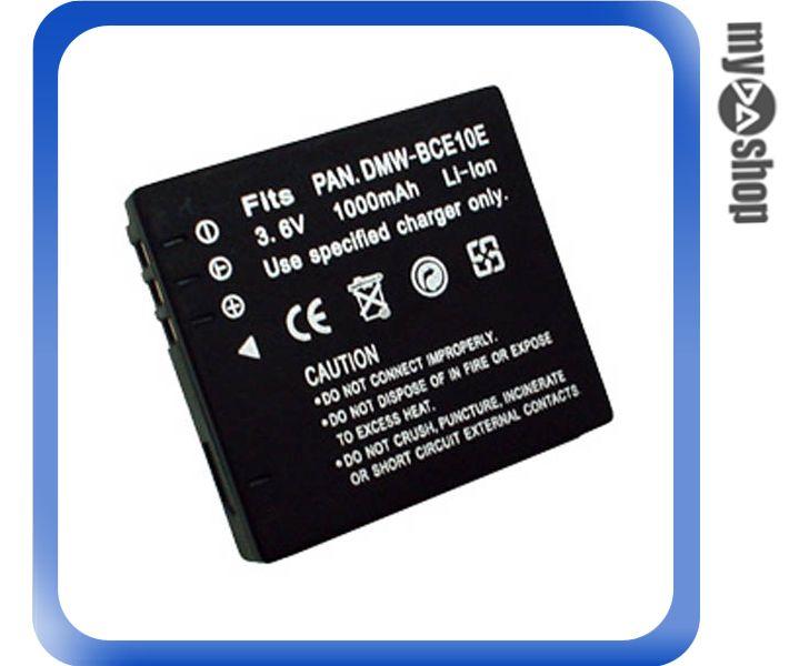《DA量販店F》Panasonic 數位相機 DMC-FX30 專用 DMW-BCE10E 高容量鋰電池 (25-134)